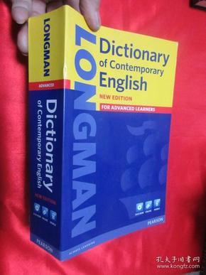 Longman Dictionary of Contemporary English, Fifth Edition   【详见图】,附光盘