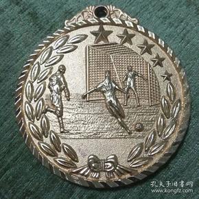 锡林浩特九小足球赛金牌 精美稀罕