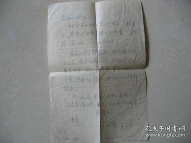 南京艺术学院王小勤信