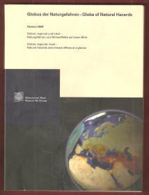 Globus der Naturgefahren-Globe of Natural Hazards   Version 2009【DVD光盘】