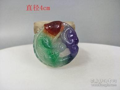 清代传世雕工不错的冰种彩色翡翠鱼佩