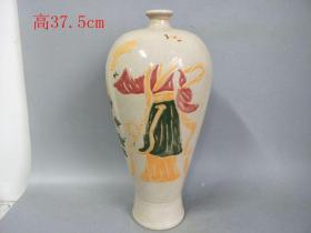 乡下收的辽代易定人物定窑瓷瓶