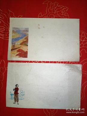 两张老信封