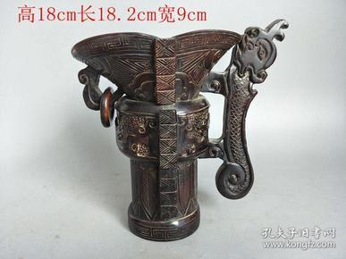 清代传世雕工不错的老牛角杯摆件