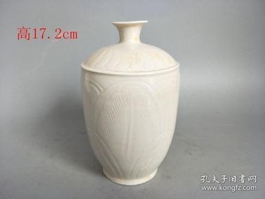 乡下收的宋代白瓷定窑瓷瓶