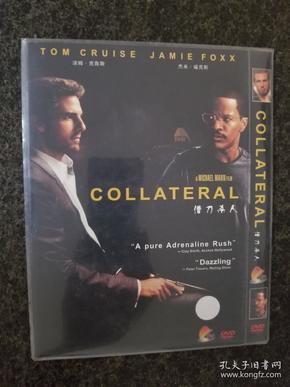 迈克尔·曼作品集:借刀杀人Collateral2004美国 汤姆·克鲁斯