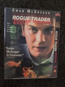 抢劫银行系列:魔鬼营业员/我是如何搞垮巴林银行的Rogue Trader1999英国伊万·麦克格雷格(请勿模仿)
