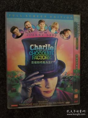 蒂姆·波顿作品集:查理与巧克力工厂Charlie and the Chocolate Factory2005美国约翰尼·德普