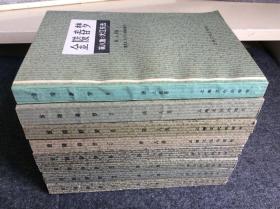現當代文學 【金陵春夢(1-8)】  八冊全 私藏品好 版型挺括 品新未閱 難得美品 無字無章無劃線