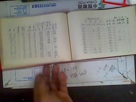 1973年东平县粮油产购分配表