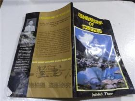 原版英法德意等外文书 DIMENSIONS OF TONGUES Jedidiaj Tham 1987年 大32开平装