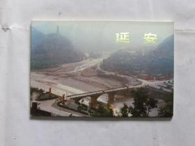 明信片:延安(12张)1972