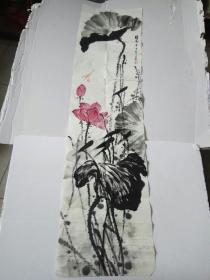 著名画家石墨绘画:暗香荷花画一幅(甲午秋月)