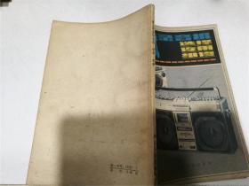 盒式录音机:选择使用维修