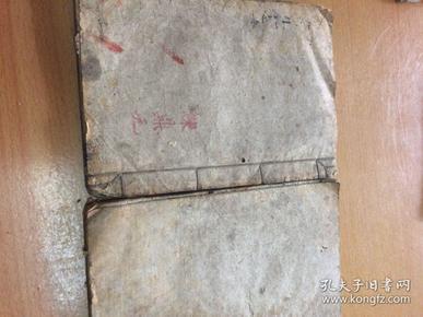 东周列国全志  卷十二 十三