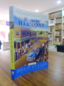 PHILIP GULLEY:HOME TO HARMONY(菲利普·格利:和谐之家)