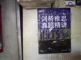 剑桥雅思真题精讲4 5 6