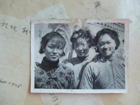 老照片:三姐妹