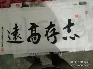 中国书法协会理事徐治荣书