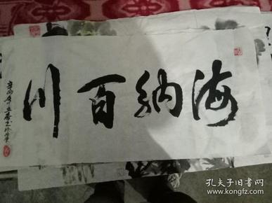 中国书法协会理事徐治荣