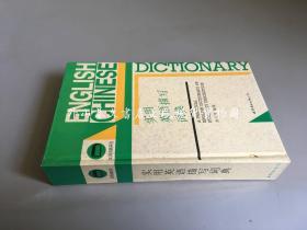 实用英语描写词典 硬精装
