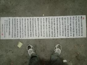 中国书法协会理事徐治荣(谏太宗十思疏)