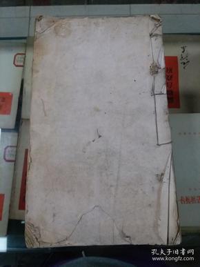 吴先生点勘史记读本 存首册(卷1一8) 民国线装书配本专区56