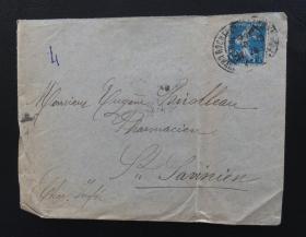 1923年10月17日法国(桑特)实寄封贴早期qy88.vip千亿国际官网1枚(销2个邮戳)70