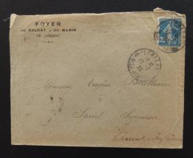 1923年3月12日法国(洛里昂寄桑特)实寄封贴早期qy88.vip千亿国际官网1枚(销3个邮戳)72
