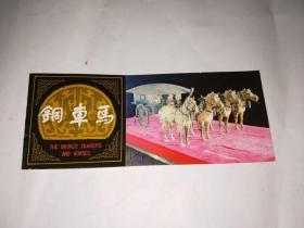 铜马车明信片【书架3】
