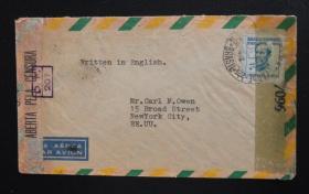 1944年10月18日(巴西寄纽约)实寄封(贴7096检查条、销3个邮戳)73