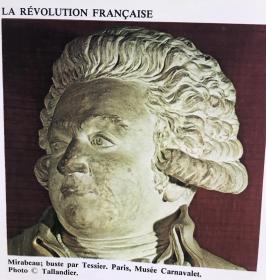 法国史布面书脊精装全书烫金铜版纸v布面带全南极人无钢圈图片