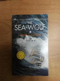 The Sea-Wolf 海狼 (英文版)