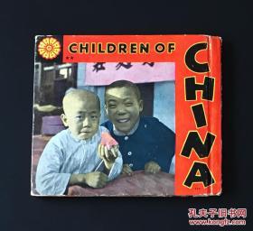 1937年英文版《中国儿童》