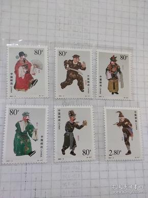 2001-3 京剧丑角(全套6枚)邮票