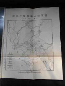 民国19年【浙江平阳县矾山地质图】尺寸:36.2×29.2厘米
