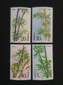 《1993-7T竹子》(新邮票)000