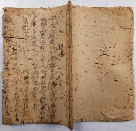 民国手抄:祭文类 26页51面