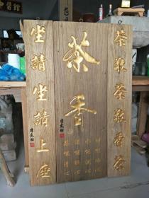老榆木门板牌匾定做,用料为精选五六十年至上百年老榆木门板,精心雕制,可依据要求定制定做,精美大气上档次,欢迎咨询