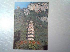 灵岩寺旅游