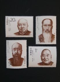 《1993-8J爱国民主人士(第一组)》(新邮票)000