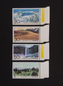 《1993-9T长白山》(新邮票)0