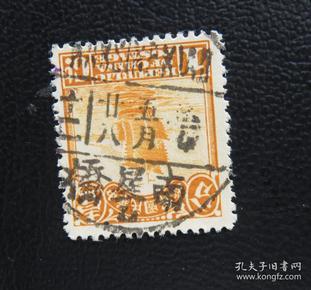 ❂民国帆船qy88.vip千亿国际官网壹分销--五月廿八南星桥--邮戳