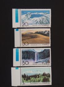 《1993-9T长白山》(新邮票)00