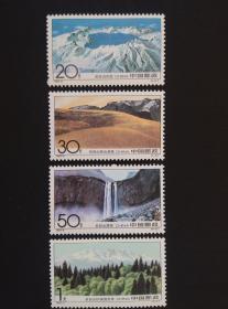 《1993-9T长白山》(新邮票)000