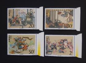 《1993-10T水浒传(第四组)》(新邮票)0