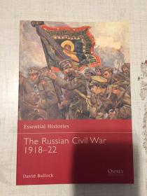 俄罗斯内战 The Russian Civil War 1918–22