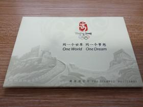 2008北京奥运会邮资明信片一套
