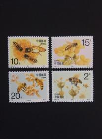 《1993-11T蜜蜂》(新邮票)00