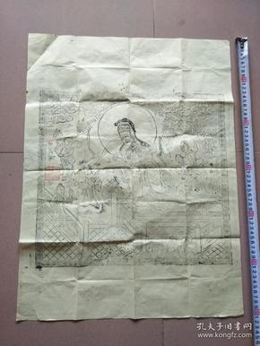 少见老印版画一张 保真包老 有印章 尺寸大